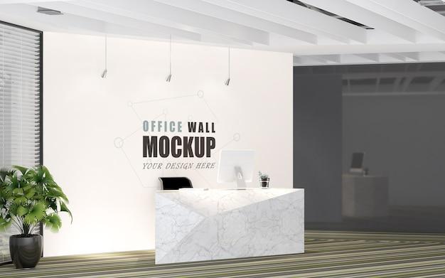 モダンなデザインのレセプションスペースの壁のモックアップ