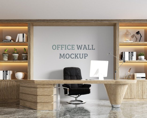 Modern design room with wall mockup