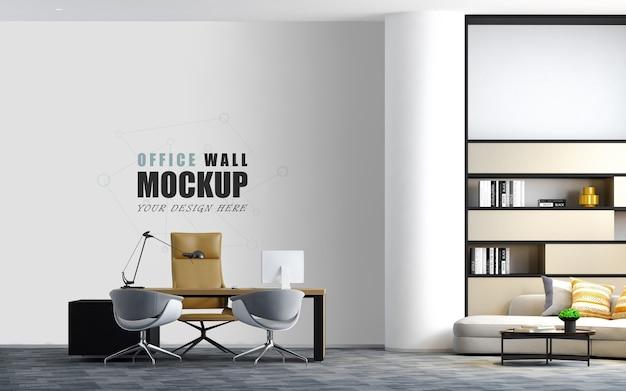 モダンなデザインの作業室の壁のモックアップ