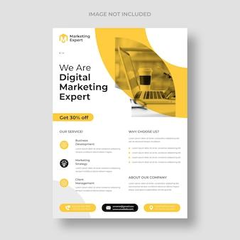 Шаблон флаера современного цифрового маркетинга