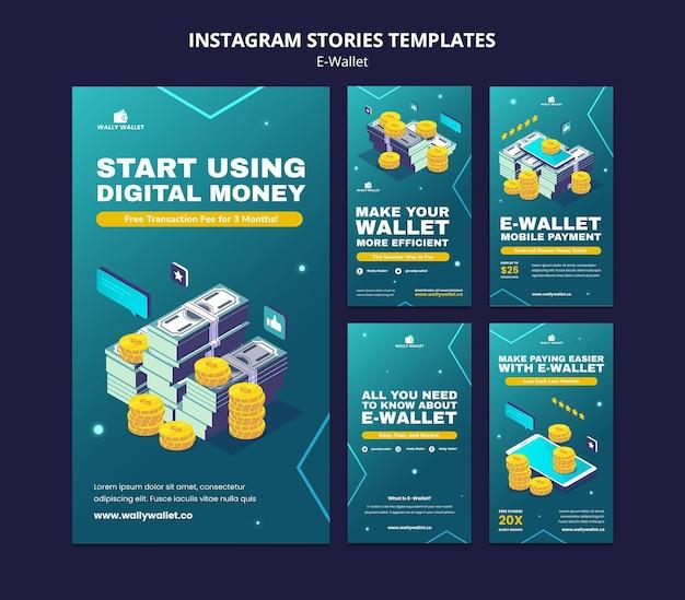 Набор историй о современных электронных кошельках в социальных сетях