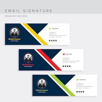 Современная электронная подпись