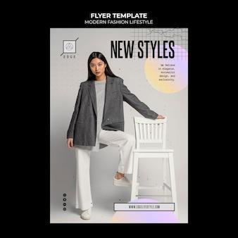 現代のファッションライフスタイルチラシテンプレート