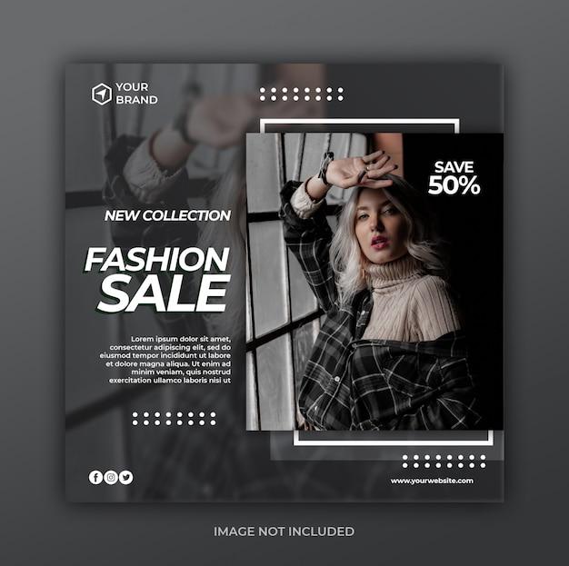 Современная мода продажа баннер или квадратный флаер для социальных медиа пост шаблона