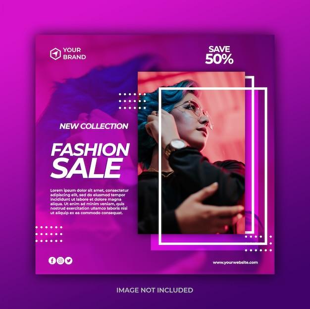 Современная мода продажа социальных медиа пост баннер шаблон или квадратный флаер