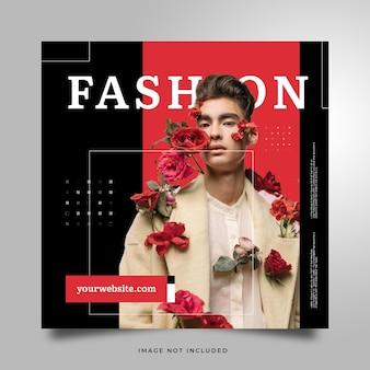 モダンファッションソーシャルメディアinstagram投稿テンプレート