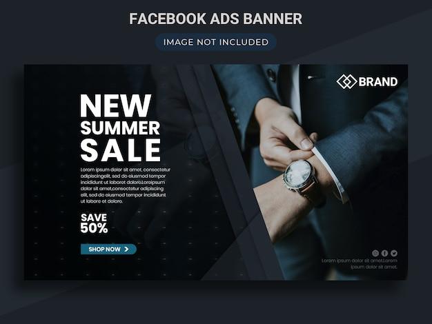 Современная мода летняя распродажа facebook реклама баннер и веб-баннер