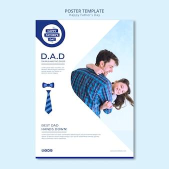 Современный отец день плакат