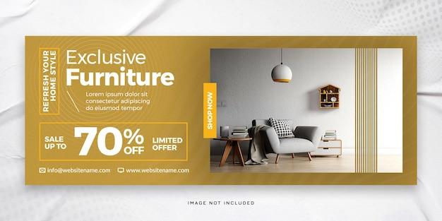 Modern furniture sale horizontal banner or facebook cover design template