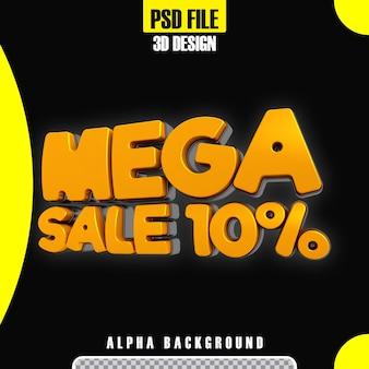 Modern gold 3d mega sale banner promotion 10 template