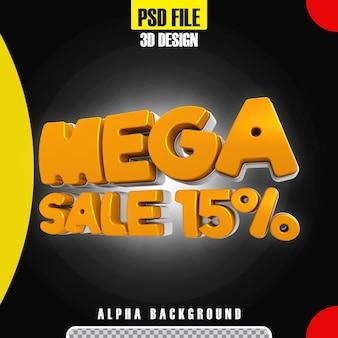 Modern gold 3d mega sale banner promotion 15 template