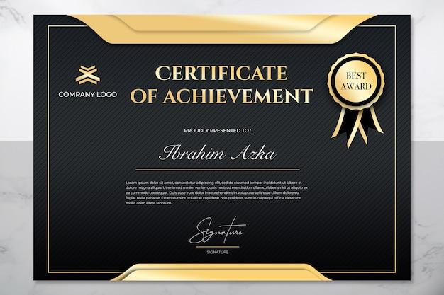 Современный золотой и черный сертификат достижения шаблона