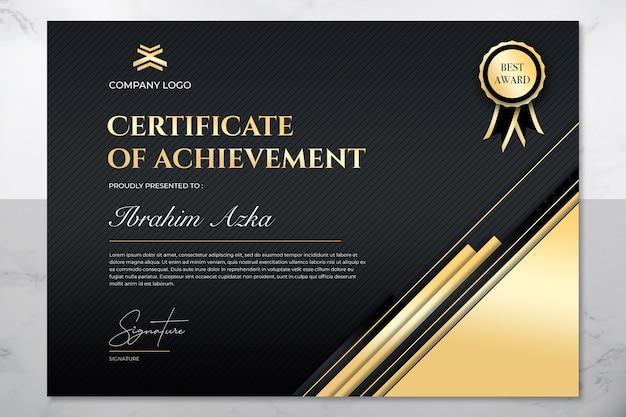Modern gold certificate of achievement template
