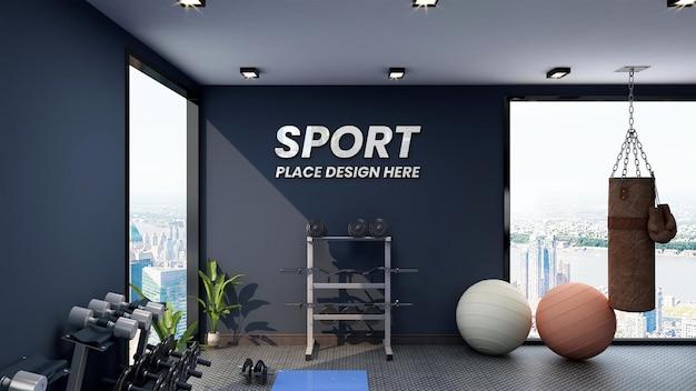 높은 건물에 현대적인 체육관 인테리어 벽 로고 모형