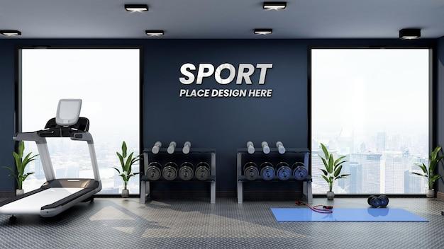 현대 체육관 인테리어 벽 로고 모형