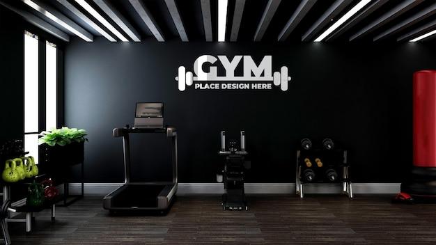 현대 체육관 또는 피트니스 룸 벽 로고 모형