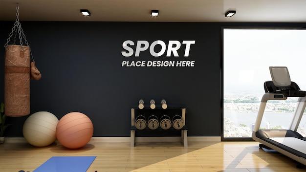 Современный тренажерный зал, интерьер стены, логотип, макет