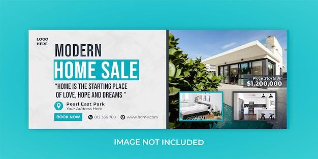 현대 주택 판매 페이스 북 표지 템플릿