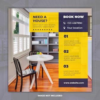Modern home for sale social media post