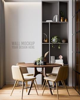 Современный интерьерный макет стены столовой с коричневыми стульями и декором стен