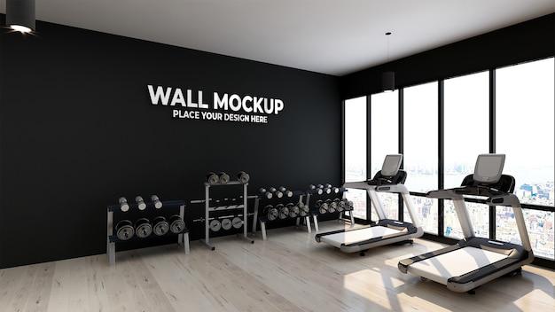 벽지 모형이있는 현대적인 인테리어 룸 디자인