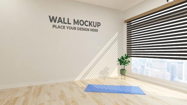 壁紙のモックアップとモダンなインテリアルームのデザイン