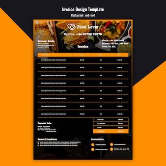 Современный шаблон счета для завтрака ресторана Бесплатные Psd
