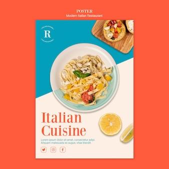 モダンなイタリアンレストランのポスターデザイン