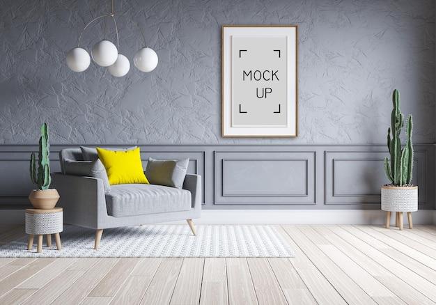 현대 거실과 다락방 인테리어 디자인. 콘크리트 벽에 회색 소파