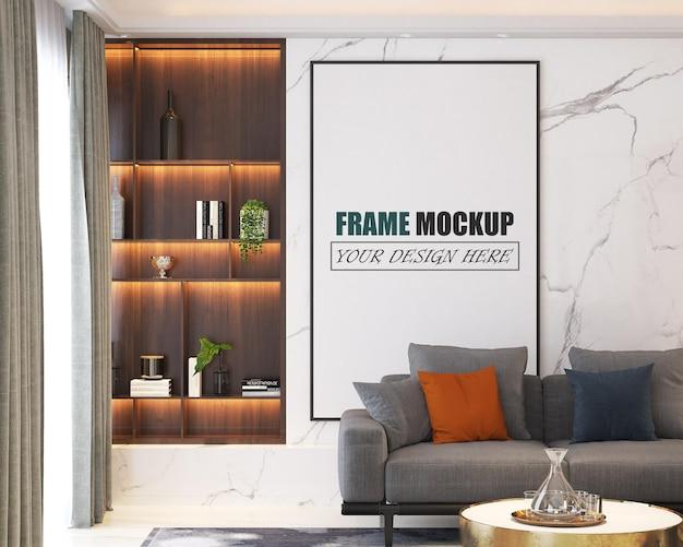 현대 거실 디자인 프레임 모형