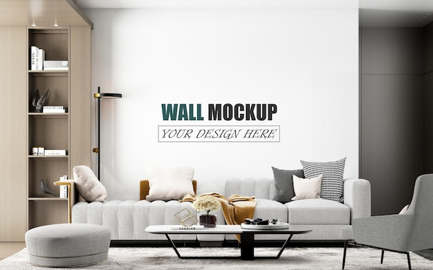 モダンなリビングルームのデザインの壁のモックアップ