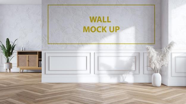 壁のモックアップとモダンなリビングルームのインテリアデザイン