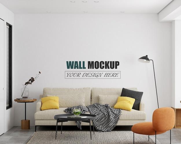 モダンなリビングルームの内壁のモックアップ