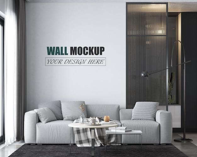 Макет стены в современной гостиной