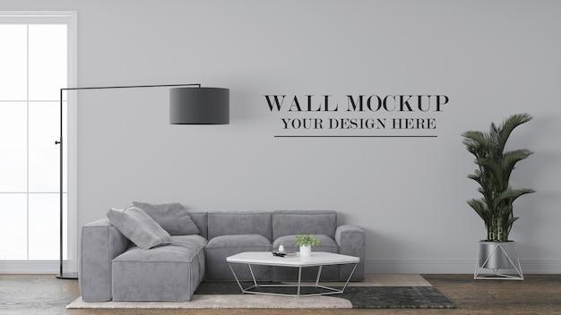 Макет фона стены современной гостиной