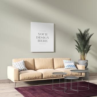 ソファと鉢植えの植物が付いている現代的なリビングルームの壁のキャンバスのモックアップ