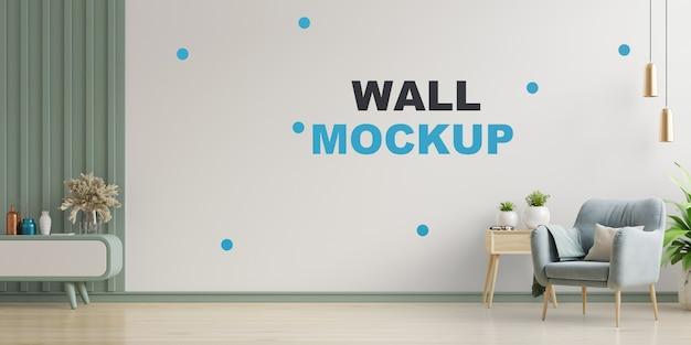 벽이있는 현대 거실은 3d 렌더링을 모의합니다.