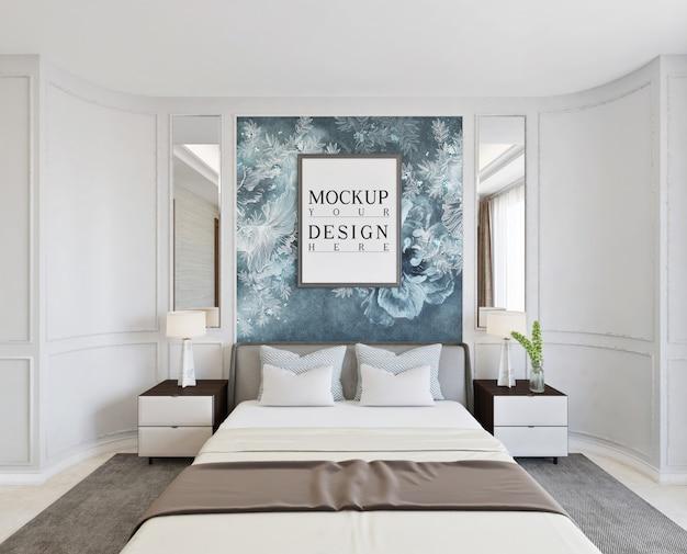 フレームのモックアップとモダンで豪華なベッドルームのデザイン