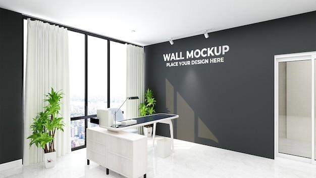 Modern management space design black wall mockup