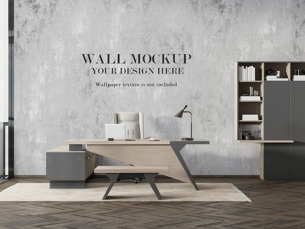 モダンなマネージャールームの壁のモックアップデザイン