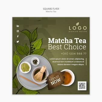 モダンな抹茶ティースクエアチラシテンプレート