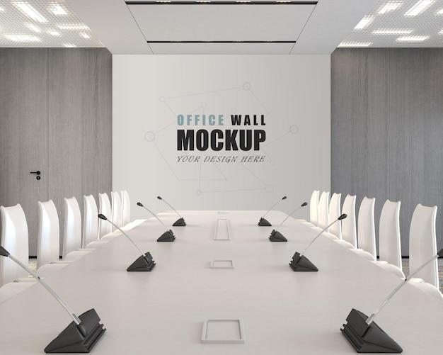 현대 회의실 디자인 벽 모형