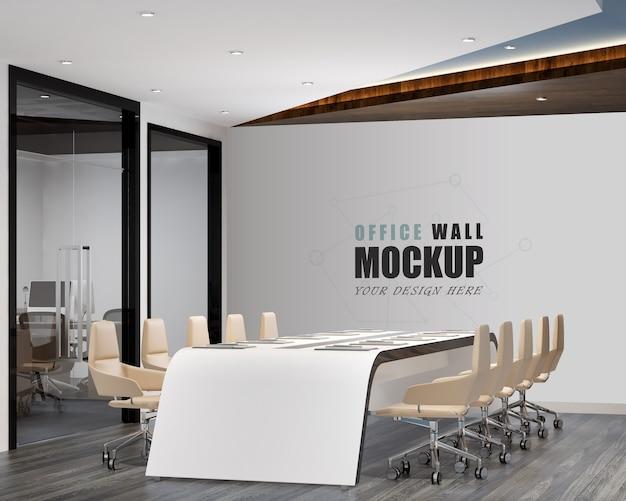 현대 회의실 공간 벽 모형