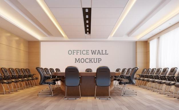 Modern meeting room with wall mockup