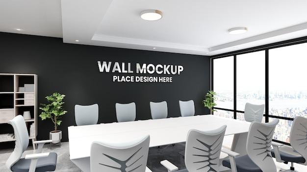 회의실 로고 모형의 현대적인 미니멀리스트 인테리어 디자인