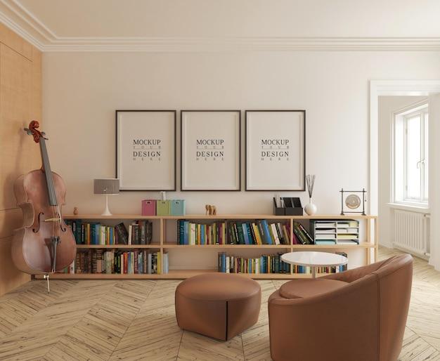 Современная музыкальная комната с макетом плаката