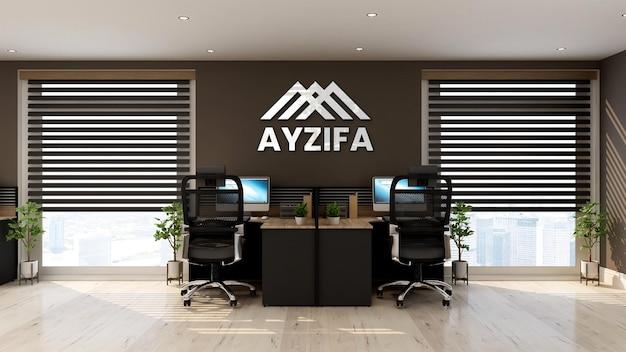 현대 사무실 갈색 벽 모형