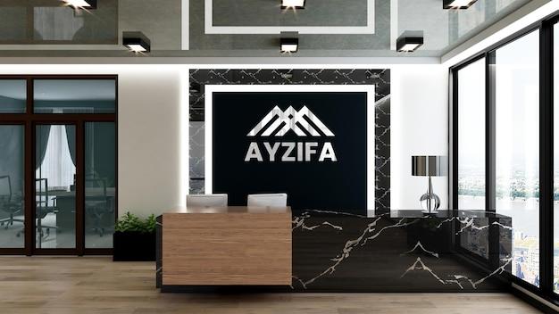 モダンなオフィスロビー待合室の壁のロゴのモックアップ