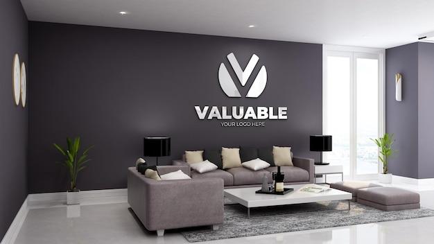 モダンなオフィス ロビーの待合室の壁のロゴのモックアップ
