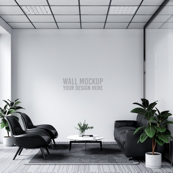Modern office lobby waiting room wall mockup